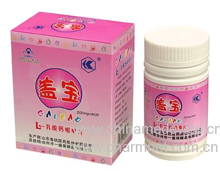 盖宝 L-乳酸钙咀嚼片