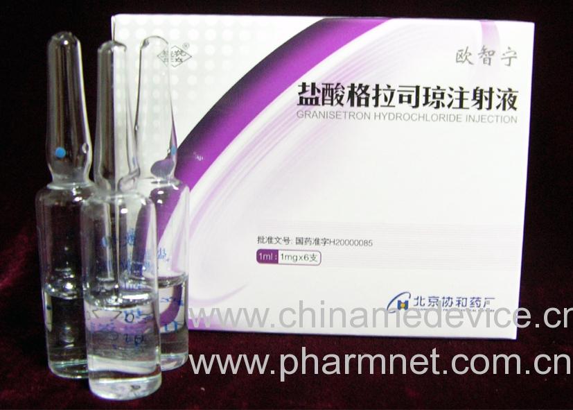盐酸格拉司琼注射液(1ml)(医保乙类)
