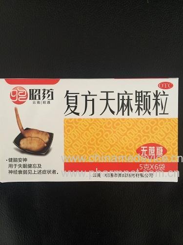 复方天麻颗粒(不含蔗糖)