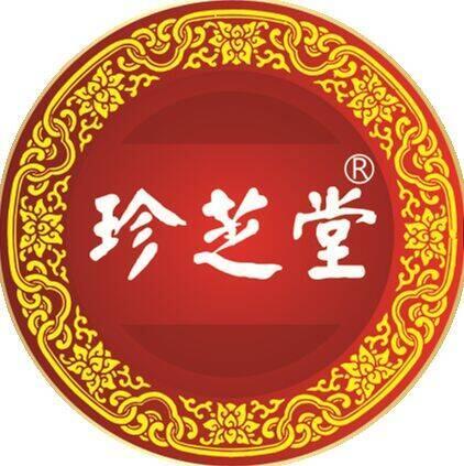 吉林省珍芝堂药业有限公司