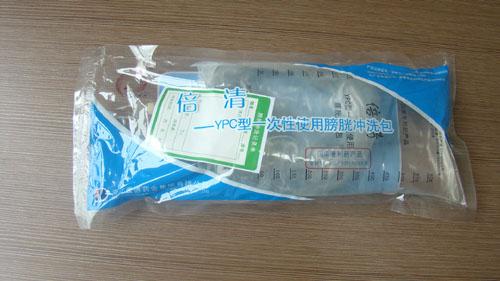 YPC型一次性使用膀胱冲洗包