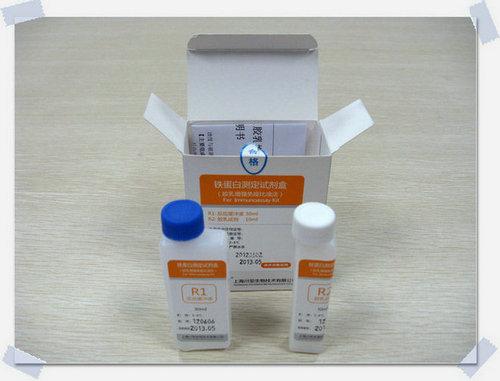 铁蛋白测定试剂盒(胶乳增强免疫比浊法)