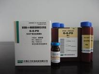 葡萄糖-6-磷酸脱氢酶(G-6-PD)测定试剂盒(NADP+氧化还原酶法)