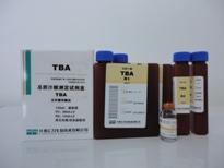 总胆汁酸(TBA)测定试剂盒(五代循环酶法)