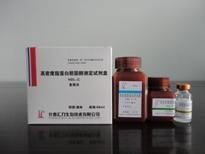 高密度脂蛋白胆固醇(HDL-C)测定试剂盒(直接法)