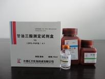 甘油三酯(TG)测定试剂盒(GPO-PAP法)