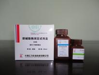 胆碱酯酶(CHE)测定试剂盒(氯化乙酰胆碱法)