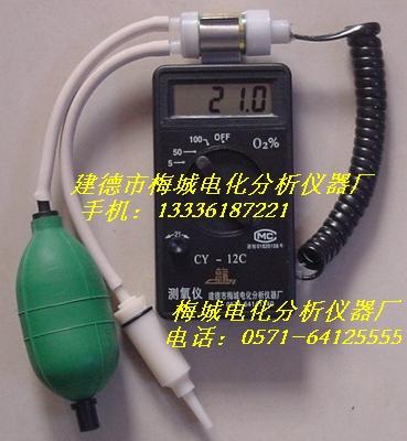 便携式测氧仪,控氧仪,氧电极