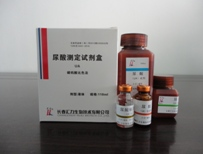 尿酸(UA)测定试剂盒(磷钨酸比色法)