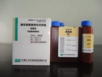 腺苷脱氨酶(ADA)测定试剂盒(谷氨酸脱氢酶法)